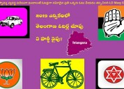Paid election research consultant team telangana