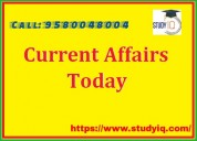 Upsc daily current affairs 2018 - studyiq