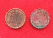 old indian rare coin sell.