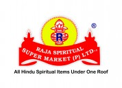 Spiritual online shopping website - rssonline