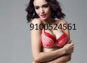 Call girls in sr nagar yousufguda 9100524561