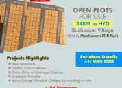 Gated Community Plots near RGI Airport