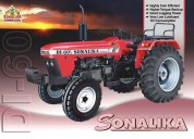 Find tractor dealers in chennai - 9840168064