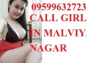 call girls in delhi ncr 9599632723 women seeking m