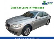 Loans for used car in hyderabad