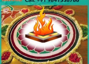 Book your online pooja & homam services – shastrig