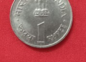 One ruppes indian coin sell