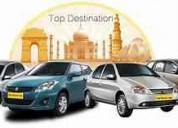 105307 nts cabs  cab service in neyveli  neyveli