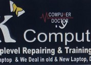 Laptop and desktop repairing traning