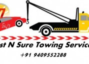 Ahmedabad    car services in  gujarat