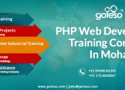 Php web development training in mohali, chandigarh