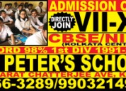 Admission going on