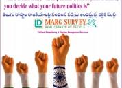 Election candidates voting survey in andhrapradesh