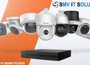 cctv camera in patna|cp plus,hikvision,videocon cc
