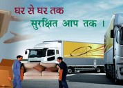 Packers and movers in indira nagar lucknow