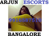 Arjun 9916587510 geniuses call girls service in ba