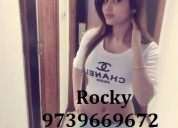 Rocky 9739669672 female independent escorts in kor