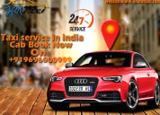 Car rental in madurai