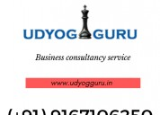 Best corporate trainer mumbai - udyogguru