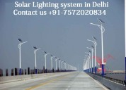 Call +91-7572020834 solar led street lights delhi