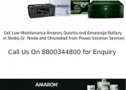 Smf battery dealer greater noida, call +91-8800344