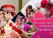 All hedges to love marriages removable,swiftly