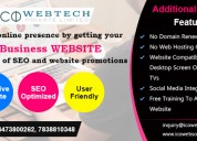 Get free business website