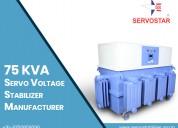 75 kva servo voltage stabilizer manufacturer in in
