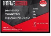 Non educational certificate legalization