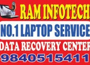 laptop service center in chennai -laptop service