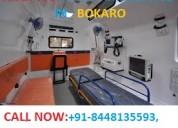 Hifly icu train ambulance in bokaro