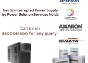 Amaron battery dealer noida, call +91-8800344800