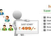 Complete mlm software starting at a rs 499/-