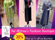 Saimitraa fashion ,mom & daughter combo dresses