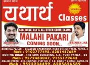 Best coaching institute in patna - yatharth classe