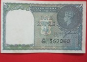 Old indian note sell