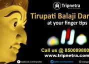 Tirupati darshan packages from bangalore