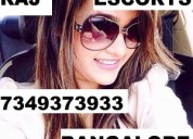 Arjun 9916587510 low price call girls in r r nagar