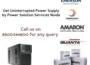 Smf battery dealer greater noida