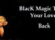 Black magic specialist #9672878041 vijay shastri j