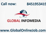 Job for boys/girls monthly earning of rs.18,000