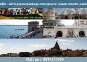 Gujarat panch dwarka tour package