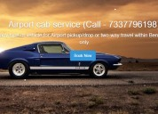 Book the taxi – book your car in bangalore