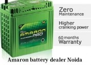 Ups battery supplier noida, dials +91-8800344800