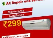 Ac repair service in anand vihar
