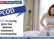 homeopathy treatment for pcos in bangalore,india