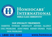 Best homeopathy treatment in bijapur