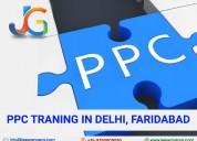 Digital Marketing Training In Faridabad