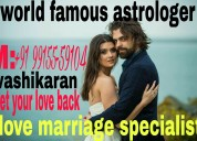 Get your love back expert +919915559104,.,.,.,....