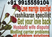 Get your love back expert+91 9915559104$#@!